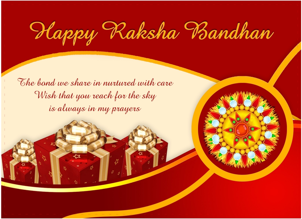 Raksha bandhan greeting cards rakshabandhan1 m4hsunfo