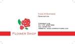 flowers_shop_card_47