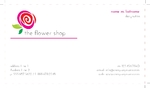 blooming_pink_207