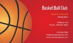 basket_ball_card_246