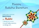 rakshabandhan_2